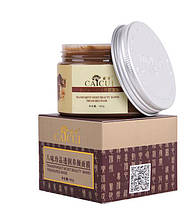 Маска на основі трав за рецептами стародавньої китайської медицини, Caicui