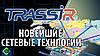 TRASSIR DV 32