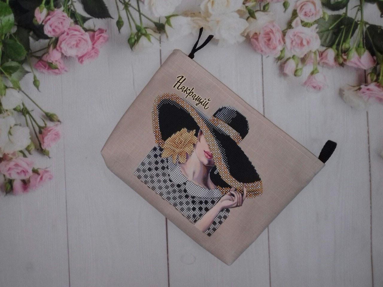 Косметичка для вышивки бисером (ИМЕННАЯ)