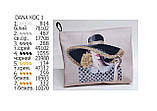 Косметичка для вышивки бисером (ИМЕННАЯ), фото 3