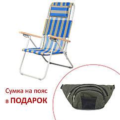 "Крісло-шезлонг ""Ясен"" d20 мм (текстилен синьо-жовтий)"
