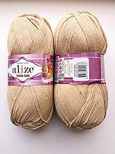 Пряжа для вязания Alize Cotton Gold Ализе Коттон Голд  цвет 262 бежевый