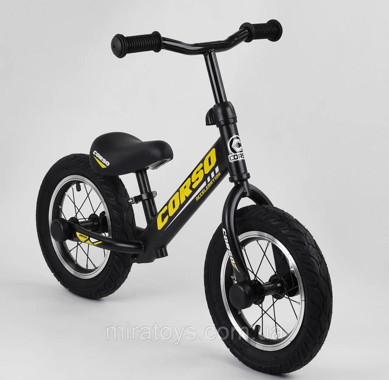 ✅Детский велобег (беговел) CORSO 73975, стальная рама, надувные колёса