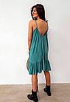 Женское платье, софт, р-р 42-44; 46-48; 50-52 (тиффани), фото 2