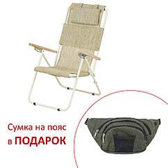 "Крісло-шезлонг ""Ясен"" d20 мм (текстилен оранжевий)"