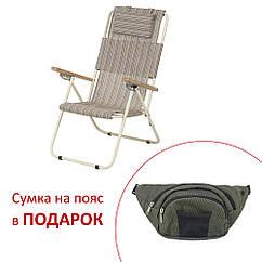 """Крісло-шезлонг """"Ясен"""" d20 мм (текстилен беж смуга)"""
