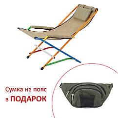 """Крісло Качалка Веселка"""" d20 мм"""