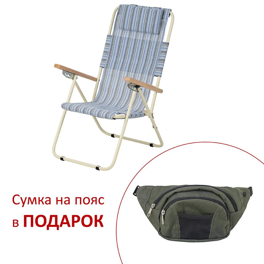 """Кресло-шезлонг """"Ясень"""" d20 мм (текстилен голубая полоска)"""