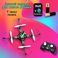 Квадрокоптер Дрон JJRC H8 mini - 7 минут полета лучший подарок для вашего ребенка+ ПОДАРОК батарейки