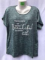 Жіноча трикотажна футболка Beautiful розмір батальний 54-58, кольору міксом