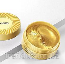 Патчи для глаз Bioaqua Collagen Gold с частичками золота