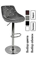 Барный стул со спинкой регулируемый Bonro 801C кресло для кухни барной стойки Серый, Бархат