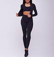 Женский спортивный костюм для фитнеса Asalart Demyre Black