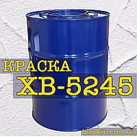 Краска ХВ-5245 окраски фасок, нерабочих поверхностей оптических деталей, панелей световодов, 50кг, фото 1