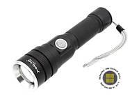 Ліхтар Police BL-611 - P50 LED, фото 1