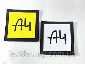 Нашивка Влад A4 50х50 мм 2 види