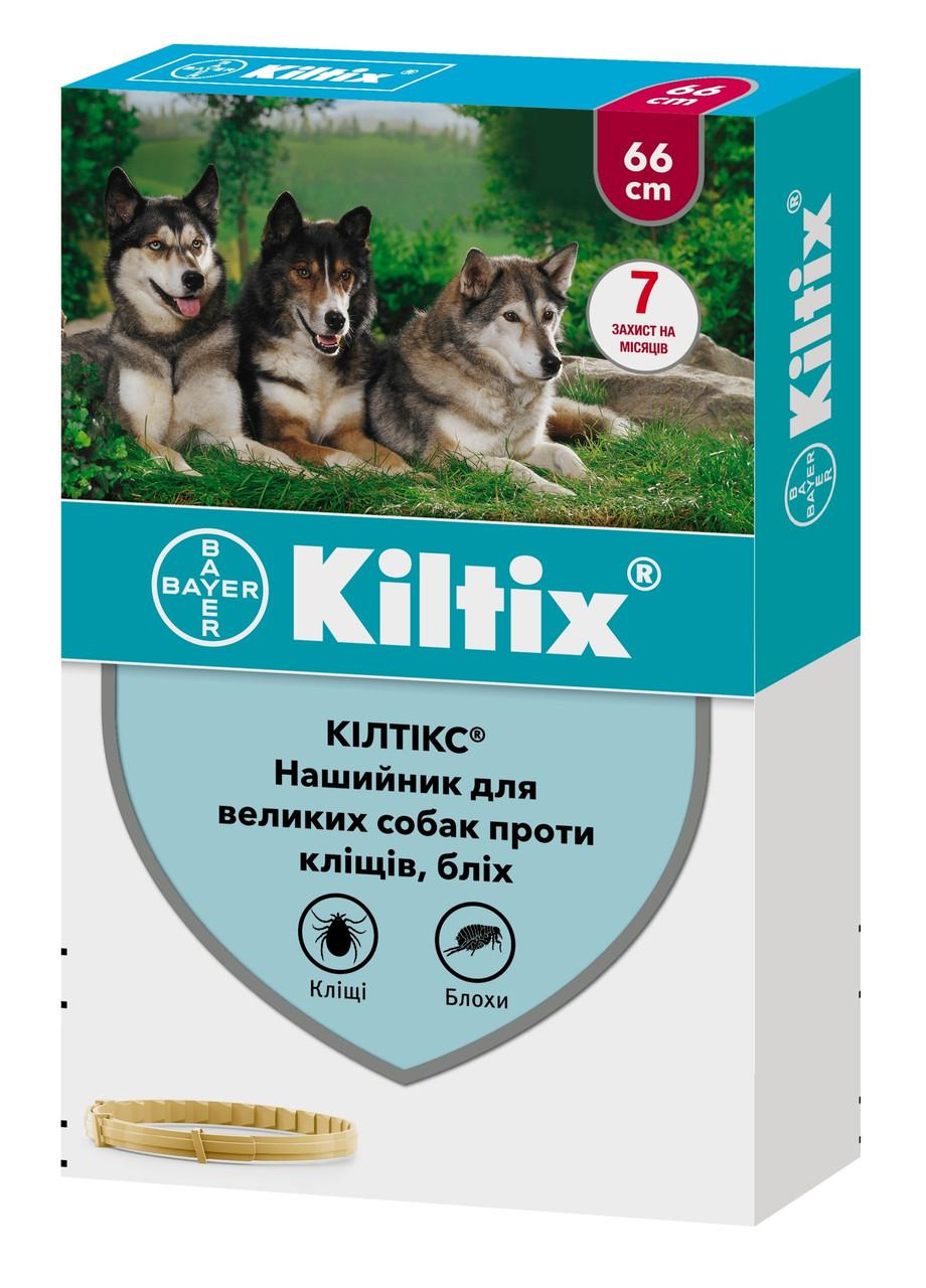 Ошейник от блох и клещей Килтикс Kiltix Bayer для собак крупных пород 66 см