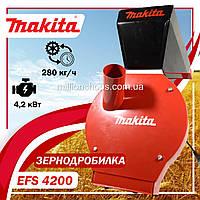 Измельчитель зерна Makita EFS 4200. Зернодробилка Макита 4.2 кВт. (Подрібнювач)
