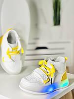 Ботинки детские W. Niko 21 размер 14 см стелька, LED подсветка, бело-желтые (WG981317-21)