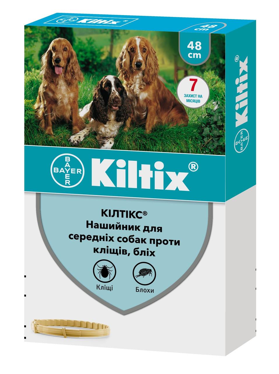 Ошейник от блох и клещей Килтикс Kiltix Bayer для собак средних пород 48 см