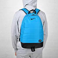 Спортивный мужской рюкзак Nike Air / Найк Голубой Топ качество