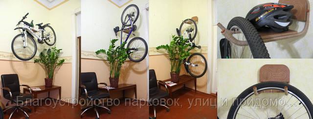 настенный велосипедный подвес