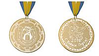 Медали новогодние