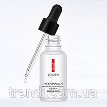 Сироватка для обличчя з нікотинамідом Venzen Nicotinamide.