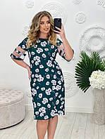 Женское стильное прямое платье в цветовек с коротким рукавом, фото 1