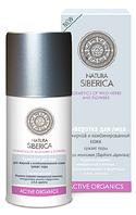 Сыворотка для лица для жирной и комбинированной кожи Natura Siberica (Натура Сиберика). Сужает поры.