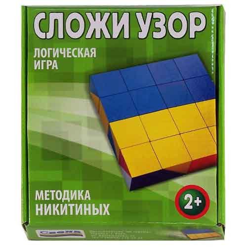 Методика Никитина