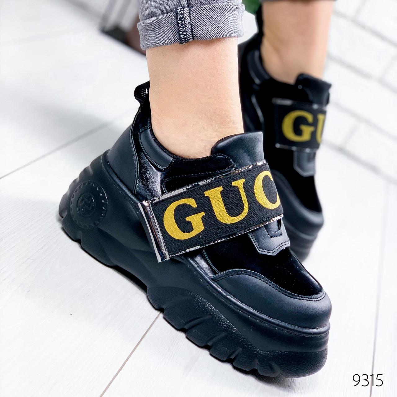 Кроссовки женские с стиле Gucci черный 9315