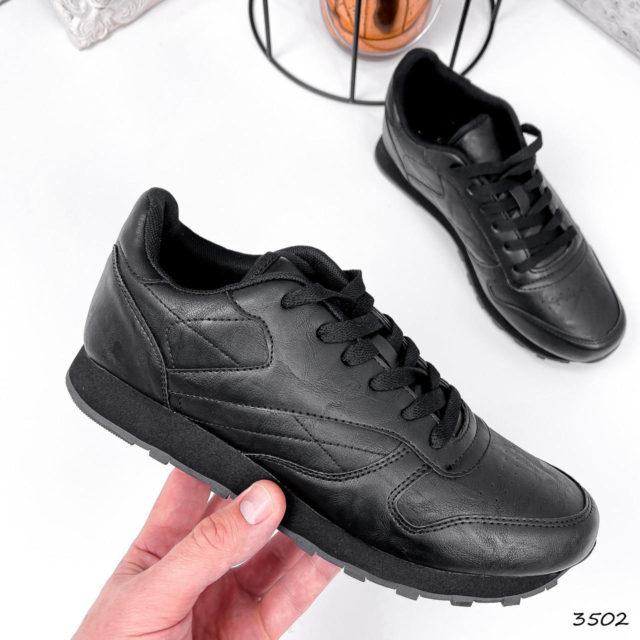 Кроссовки мужские Riob черные 3502