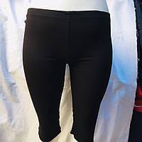 Батальные капри женские трикотажные на резинке размер 50-60, цвет черный