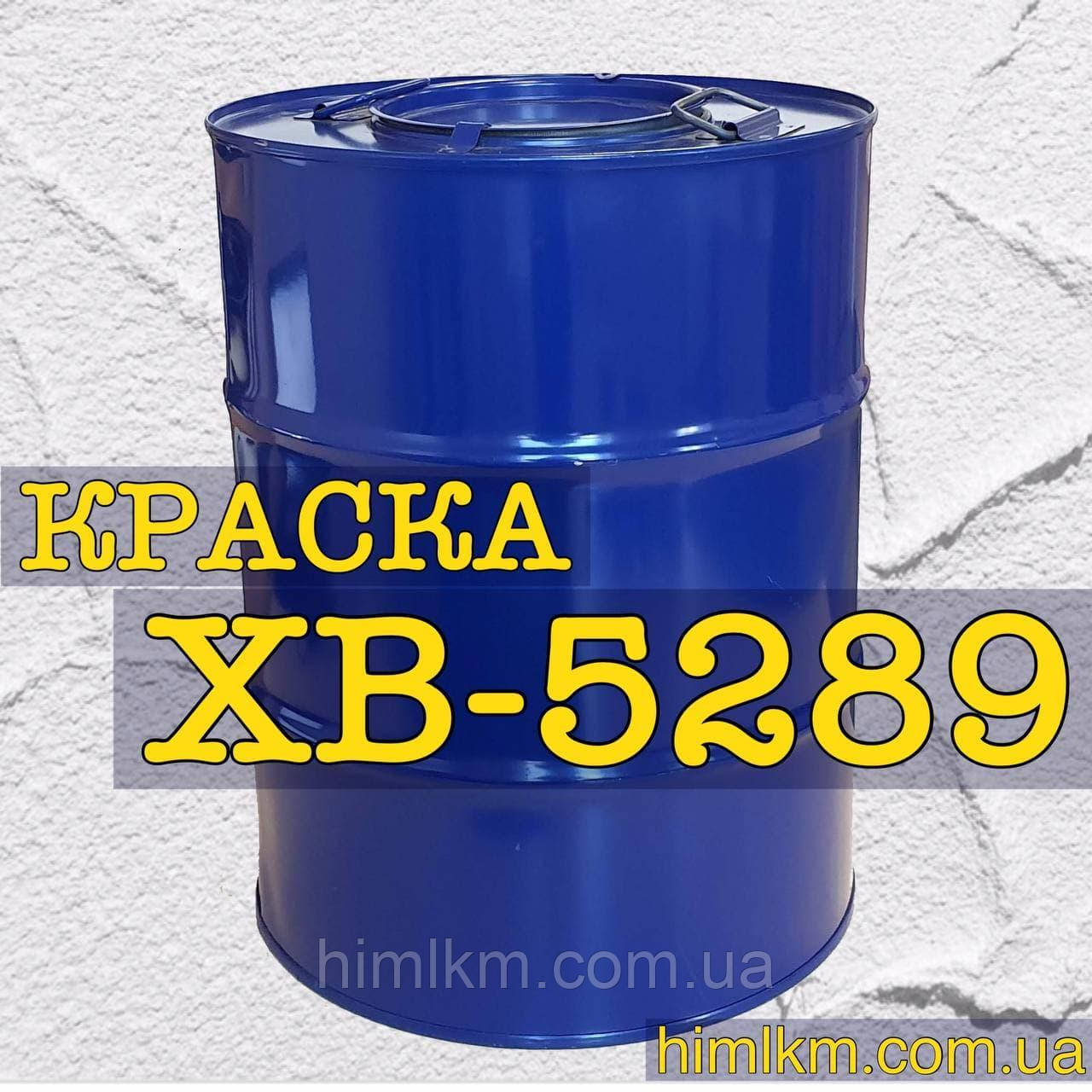 Краска ХВ-5289 для деревянных поверхностей, 50кг