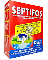 Биоактиватор для септиков туалетов и канализаций Septifos vigor 1,2kg с ложкой биопрепарат для отходов.