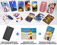 Печать на чехле для Huawei P8 (Cиликон/TPU)