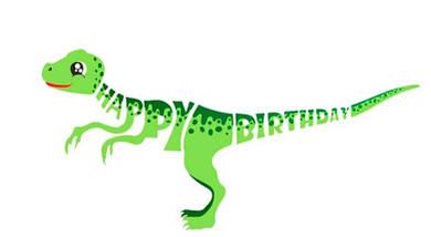 Гирлянда Happy birthday динозавр зелена