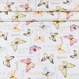 """Лоскут поплина """"Салатовые, розовые бабочки и надписи"""" (№3342), размер 49*120 см, фото 2"""