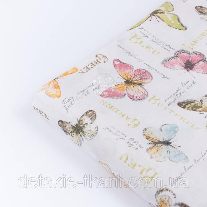 """Лоскут поплина """"Салатовые, розовые бабочки и надписи"""" (№3342), размер 49*120 см"""