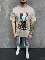 Чоловіча футболка оверсайз 2Y Premium TS-6058 beige