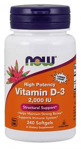 Вітамін Д-3 Now Foods Vitamin D-3 High Potency 2000 IU 240 капс.