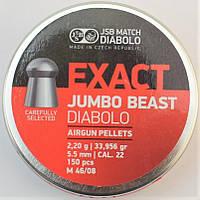 Пули пневматические JSB Exact Jumbo Beast 5.52 мм, 2.2 г, 150 шт/уп