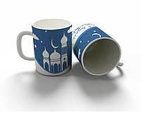 Чашка  с праздником Курбан-Байрам