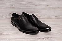 Туфли мужские классика 828 Cosottini Р.39.40.43.44.45.