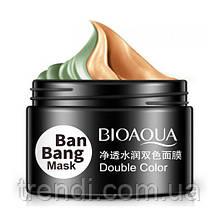 Двойная очищающая и питательная маска Bioaqua Ban Bang Mask