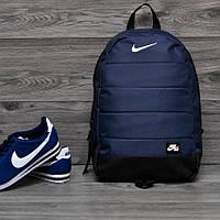 Качественный Спортивный рюкзак Nike Air, найк темно-синего цвета городской портфель