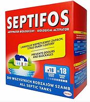 Біопрепарат для вигрібних ям і вуличних туалетів біоактиватор для септика 648гр Septifos vigor для переробки.