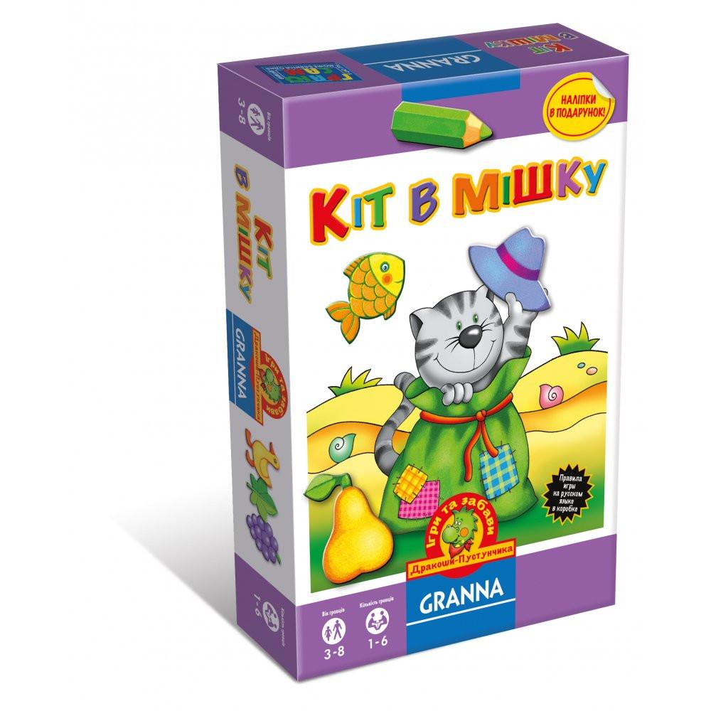 """Настільна гра """"Кіт в мішку"""" TM """"Granna"""" (81817)"""