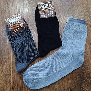 """Шкарпетки чоловічі сітка """"ЛЬОН"""" 41-45"""